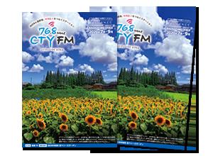 CTY-FM(シー・ティー・ワイ エフエム)