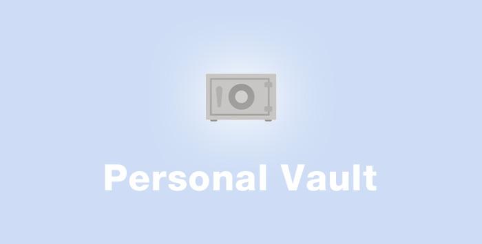 個人用Vault